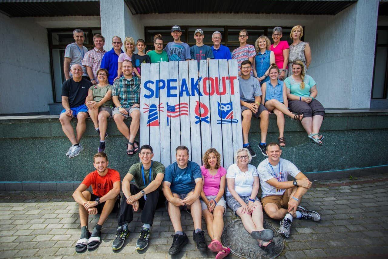 WOW-лето со «Speak Out»