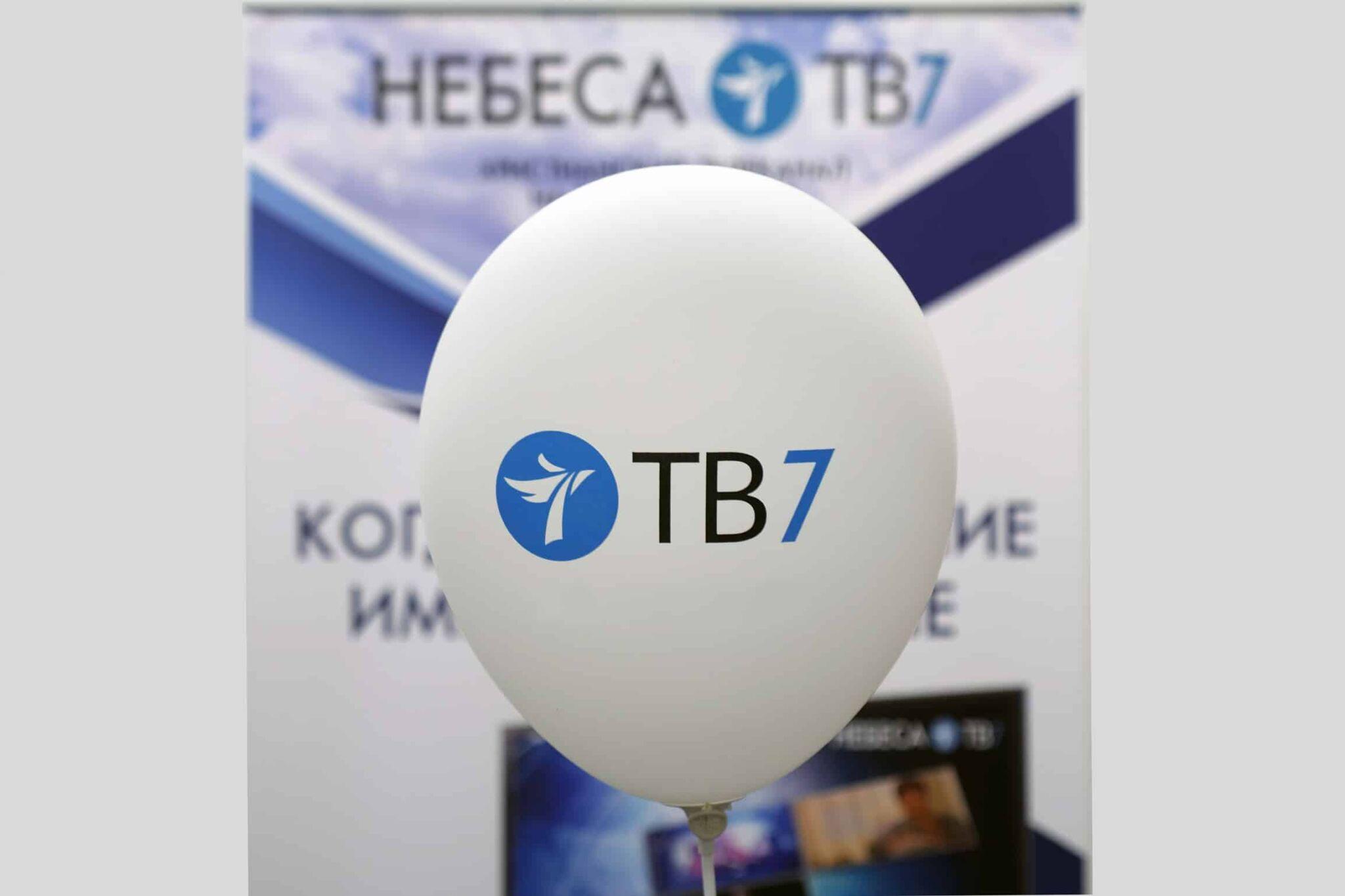 Телеканал «Небеса ТВ7» звучит в эфире уже три года!